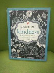 practicalkindness