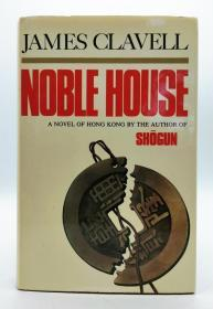 Noble House: A Novel of Hong Kong by the author of Shōgun 英文原版《贵族之家》