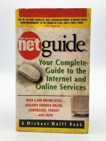 Your Complete Guide to the Internet and Online Services 英文原版《您的互联网和在线服务完整指南》