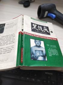 榛戦暅澶达紙6锛� .