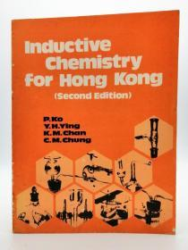 Inductive Chemistry for Hong Kong (Second Edition) 英文原版《香港化学(第二版)》