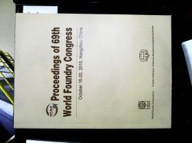 Proceedings of 69th World Foundry Congress