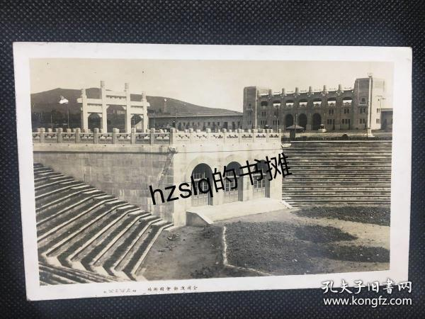 民国中央体育场老照片,体育收藏佳品