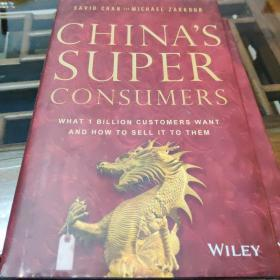 chinas super consumers