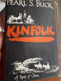 Kinfolk / by Pearl S. Buck 赛珍珠:《同胞》,1949首版精装本,品佳,稀少