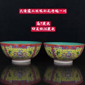 大清雍正珐琅彩花卉碗一对,工艺精美,器型端庄,发色纯正,釉色漂亮,品相如图。