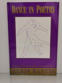 在诗中舞蹈:舞蹈诗歌精选集 Dance in Poetry: International Anthology of Poems on Dance by Alkis Raftis(舞蹈)英文原版书