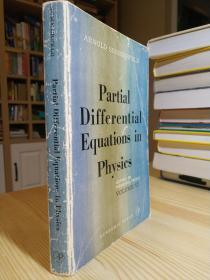 Partial Differential Equations in Physics (Lectures on Theoretical Physics volume vi)