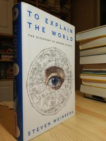 温伯格的To Explain the World: The Discovery of Modern Science