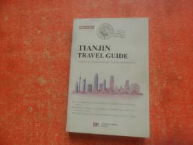 TIANJIN TRAVEL GUIDE天津旅游指南