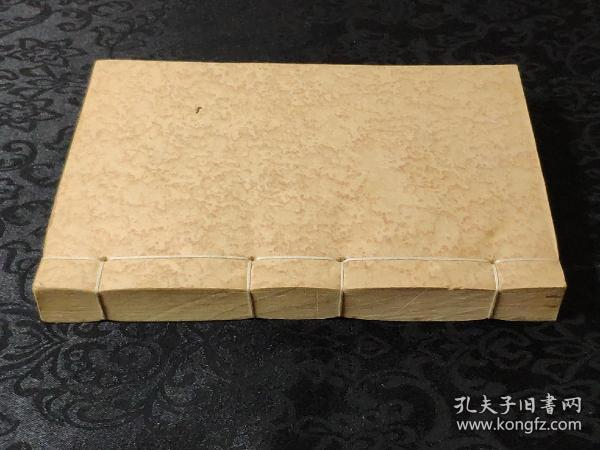 "73199 Rare, Qing Daoguang, Haishan Xianguan, a fine-printed copy of the book ""Fire Attack"", a complete set of three volumes, a volume bound together!"