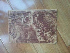 日军侵华文献  同一来源出自侵华日军南支作战宪兵队相册(两广作战)  抗战期间日本本土杂志《铳*之友》封面  张贴在一张纫性很好的皮棉纸上  纸的背面有张贴痕迹