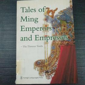 Tales of Ming Emperors and Empresses