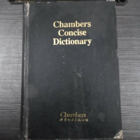 Chanmbers Concise Dictionary