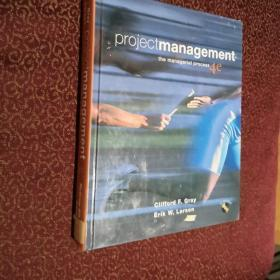 Projectmanagement the managerial process 4e(含盘英文版)