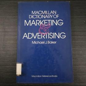 MACMILLAN DICTIONARY OF MARKETING & ADVERTISING
