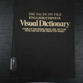 THE FACTS ON FILE ENGLISH /CHINESE  Visual Dictionary