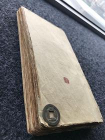 清代彩繪— 武術點打秘本,特厚1冊,內有四十余幅彩圖