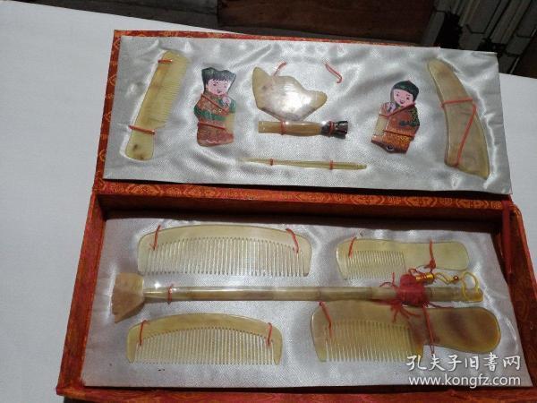 福州三宝之:牛角疏,12件套