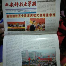 Journal of Xi'an University of Science and Technology (September 28, 2008)