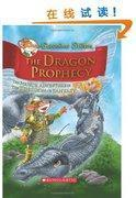 英文原版 老鼠记者与奇幻王国4:龙的预言 精装 The Dragon Prophecy (Geronimo Stilton and the Kingdom of Fantasy)