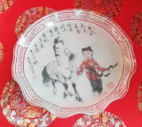 李白诗意范曾绘画玻璃摆盘