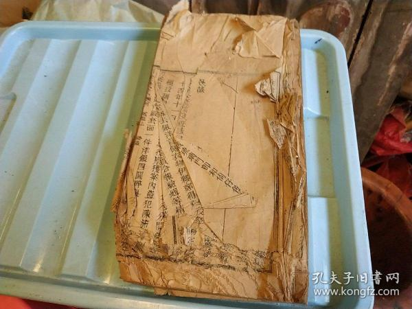 "The author of the ""Criminal Case"", Qing Meng Qingyun's edition, a thick copy of the Mochi Book House in the Qing Dynasty three years, was partially damaged. Classified History Department> Political Books"