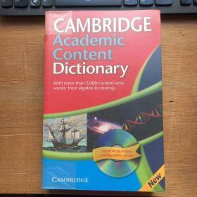 Cambridge Academic Content Dictionary Paperback with CD-ROM (Pap/Cdr edition)
