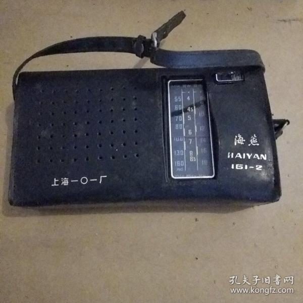 海燕。161-2收音机 带皮革盒子