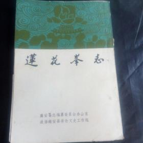 鑾茶姳宄板織
