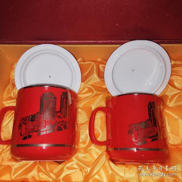 中国红瓷 将军杯 骨瓷茶杯带盖商务礼品杯