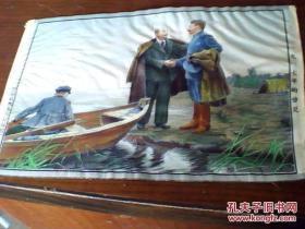 中國杭州東方紅絲織廠:一九一七年的會見(18×27cm)