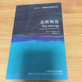 北欧海盗:The Vikings: A Very Short Introduction