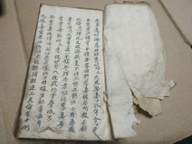 The necessary manuscripts of the chief gentry and gentleman of Zhejiang Litigation Division, various legal lawsuits, digging graves, grave hills, banning and arresting crimes, bandits, and other civil complaint documents, which are rich in content and diverse, have many incidents during the Qianlong period of the Qing Dynasty. The important material of contradiction, the wise person. A huge book with 10 blank pages and 1 broken page.
