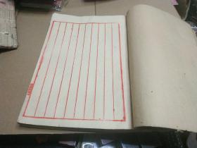 """故纸,纸文化,花笺纸文化:清代江西名纸行""""君泰纸号""""大开本10列空白册笺纸,大开本16大开本,约100多个筒子页,纸质上佳,是信札手札用纸的好纸张。美的让人心醉。"""