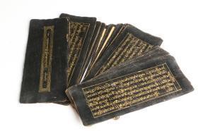 藏传 描金经书