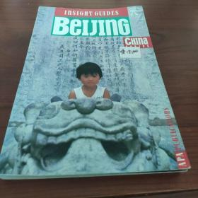 INSIGHT GUIDES Beijing