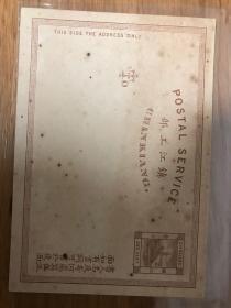 清镇江商埠明信片一张,品相如图