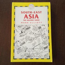 Trailblazer South East Asia: The Graphic Guide(英文原版)