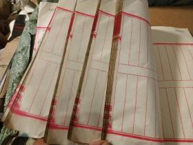 """故纸,纸文化,花笺纸文化:民国江西""""维新社""""大开本10列账本,大开本16大开本,约100多个筒子页空白页占大部分过50页,纸质上佳,白净匀润,是信札手札用纸的好纸张。扉页有""""招财进宝日进斗金""""版画一副,美的让人心醉。"""