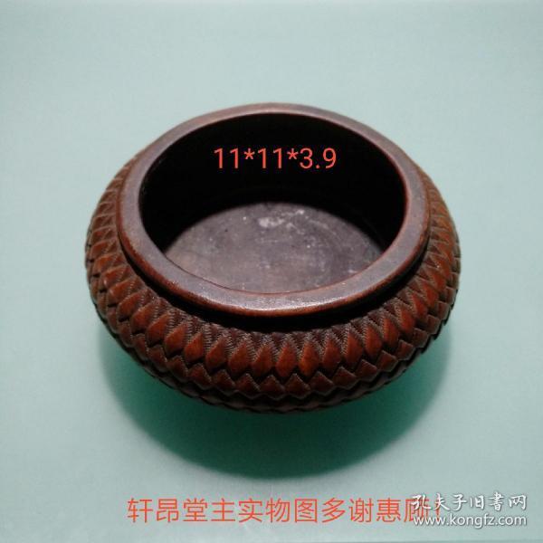 古色古香、芦席纹 红木老笔洗/水盂/香炉
