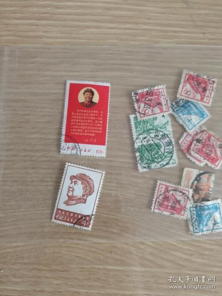 文革邮票   文10 .文4邮票   文10-5 无产阶级文化大革命,8行字,字数最多的一张     ~老邮票一堆