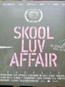 防弹少年团 skool luv affair