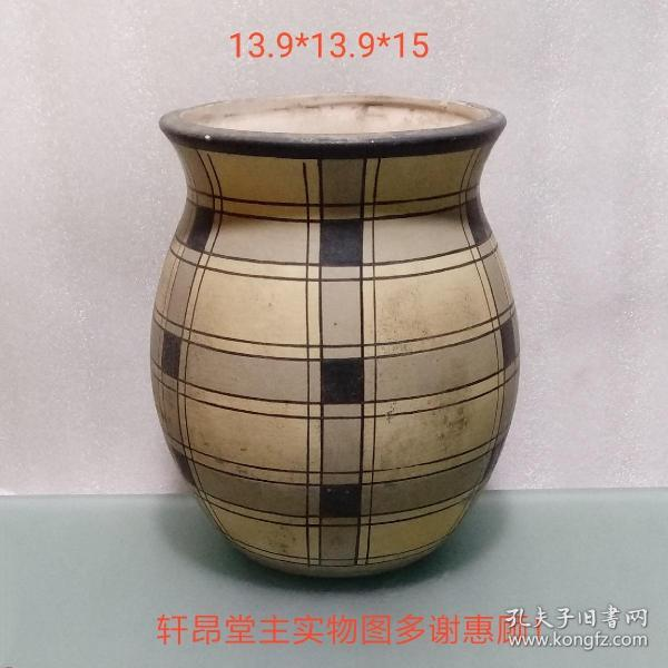 Post-modern style, checkered pattern, larger old jar