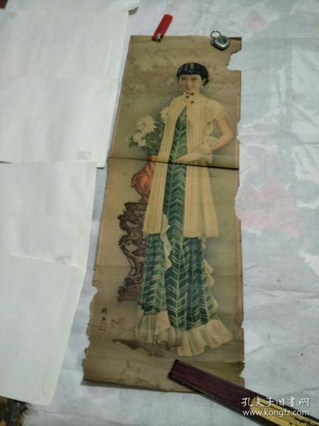 杭穉英绘民国美女宣传画之十