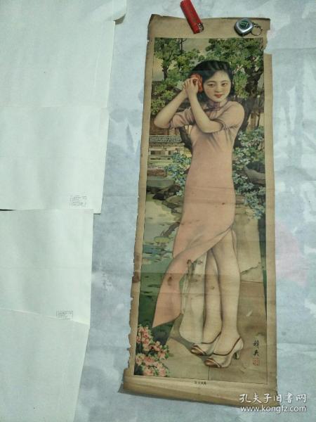 杭穉英绘民国美女宣传画之十一