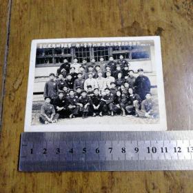 福建省省总建阳办事处第一期工会干训班蒲城全体学员合影留念1953年老照片