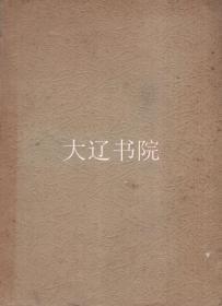 婊℃床鍥藉畼鍚忔棫钘忔槑鐗囩翱锛堜吉婊℃椂鏈熸斂鍟嗙晫瀹樺悘鍚嶇墖660鏋氾紝鐩稿叧鐓х墖4鏋�  鍏�2鍐岋級