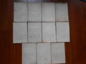 上海蔣春記書莊《增像全圖三國志演義》全16卷16冊 存11冊