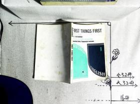 New Concept English Students Book 1《First Things First》英文原版